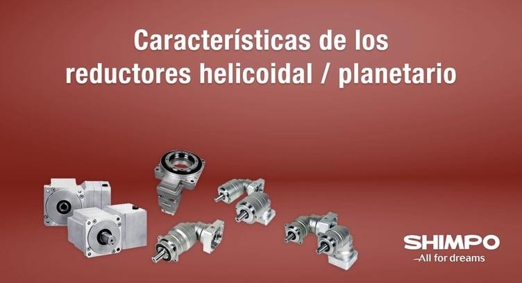 reductores helicoidales planetarios shimpo